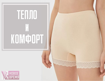 Каталог Женские панталоны