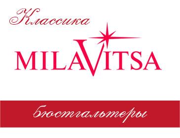 Бюстгальтеры Milavitsa
